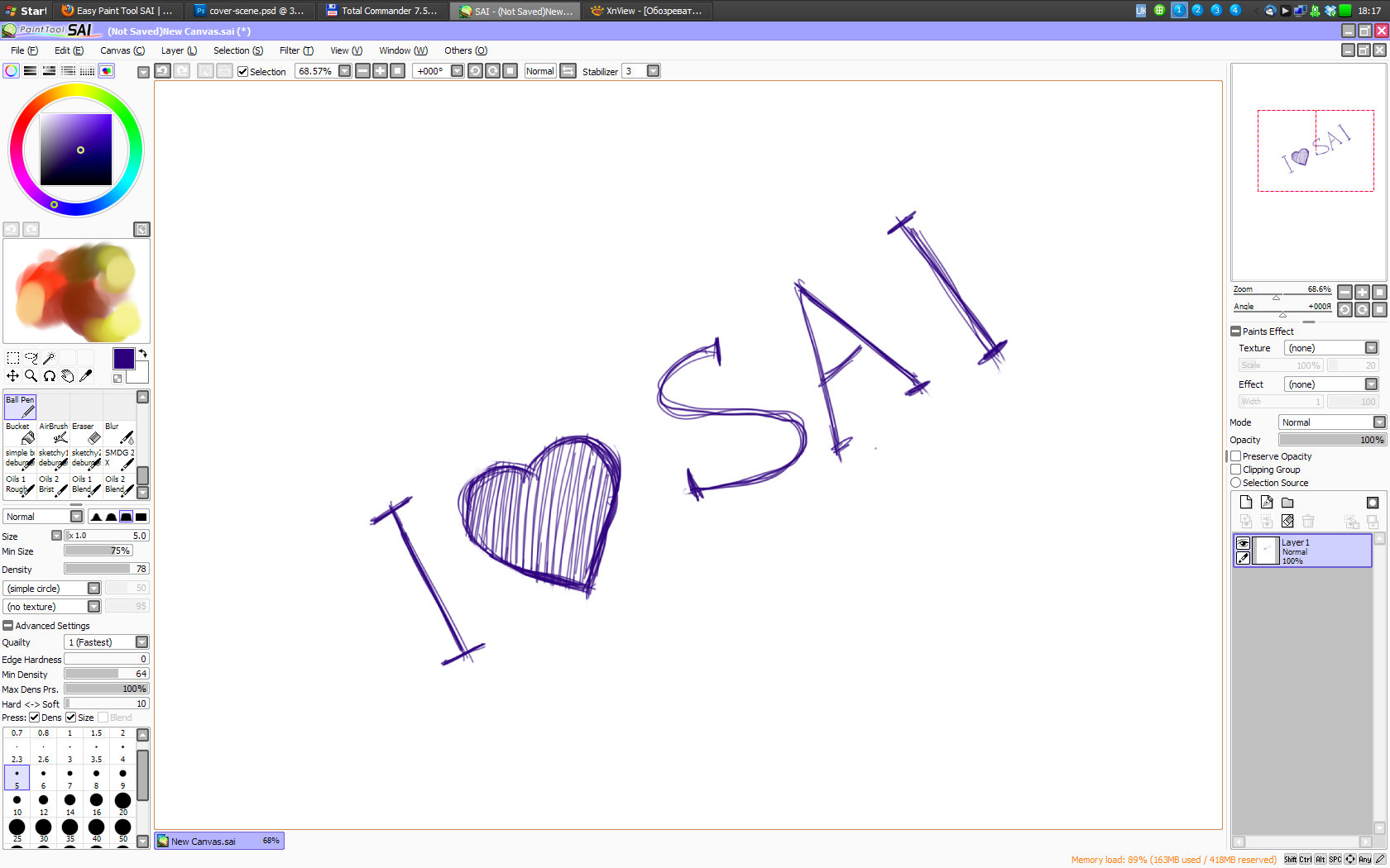 Как рисовать в саи на компьютер