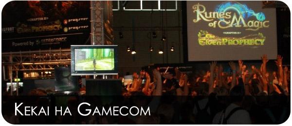 Concept Art Guild Wars 2 на GamesCom 2010