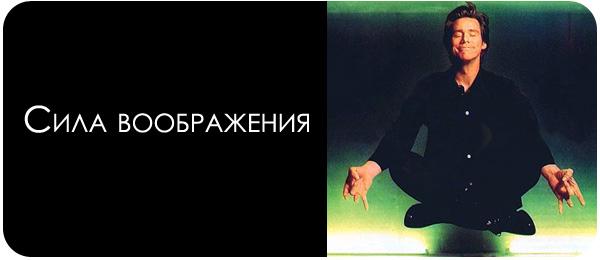 О Воображении / Итоги последних дней рисования