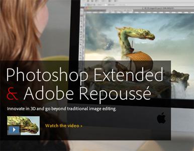 Лицензионный adobe photoshop