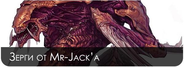 Картинки Zerg из Starcraft