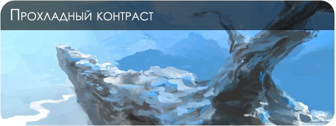 Рисование зимнего скального пейзажа