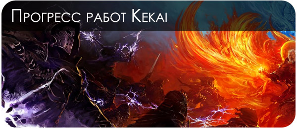 Как рисует Kekai | Обзор новой работы