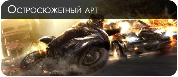 Need For Speed и Форсаж рисунки