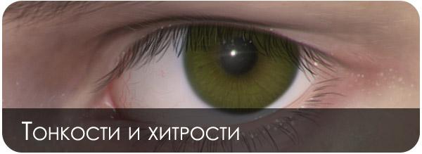 Урок рисования глаза в фотошопе