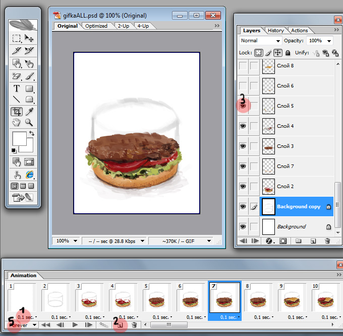 Создание GIF анимации