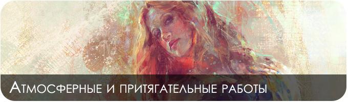 Импрессионизм в цифровой живописи