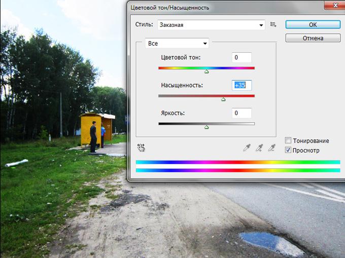 Как сделать фотографию светлее в фотошопе