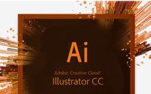 Горячие клавиши Illustrator
